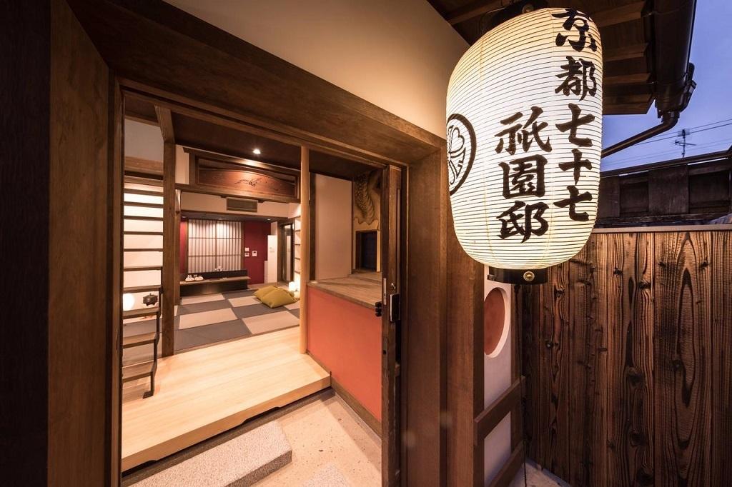 季楽 京都祇園(七十七祇園邸)