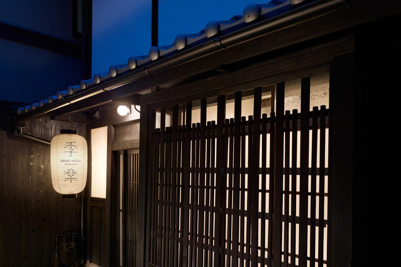 季楽 京都 本町