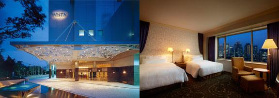 ウエスティンホテル大阪